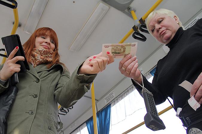 В каких городах Крыма самый дорогой общественный транспорт