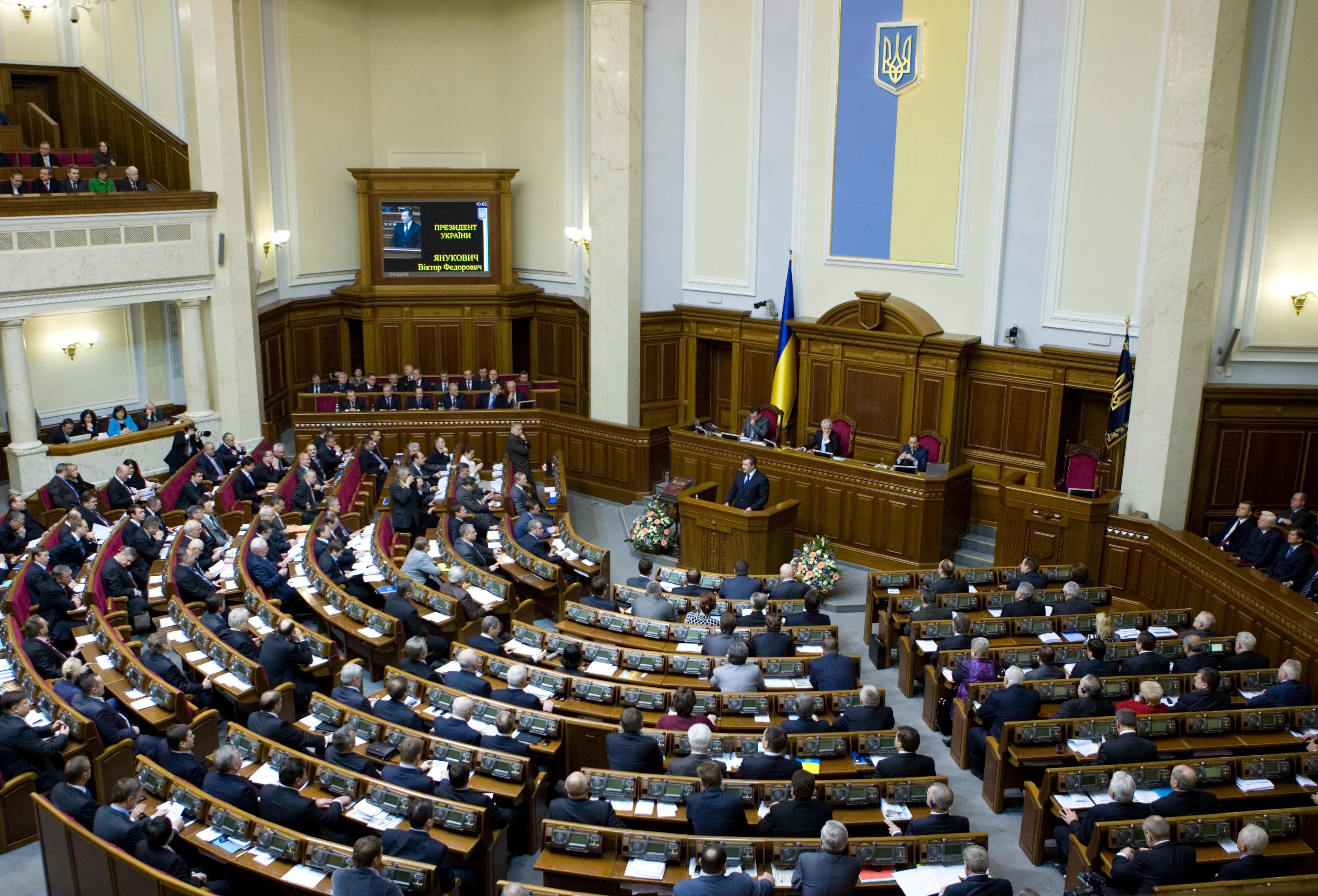 На Украине опубликовали закон о прекращении дружбы с Россией