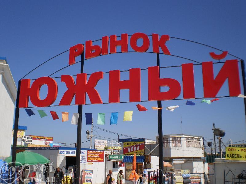 «Создатель» лужи на Восставших обустроит большую парковку в Севастополе?