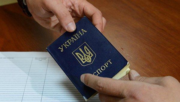 На крымской границе задержали украинца с поддельным паспортом