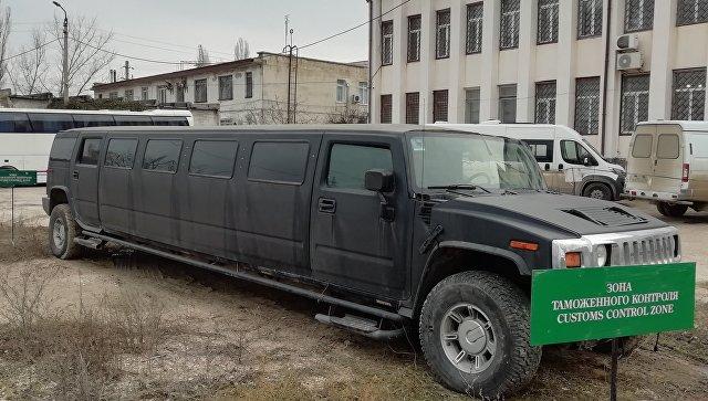 В Крыму у украинца изъяли лимузин за 9 млн рублей