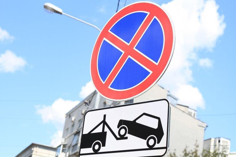 В Севастополе «разогнали» парковку у Синопского спуска