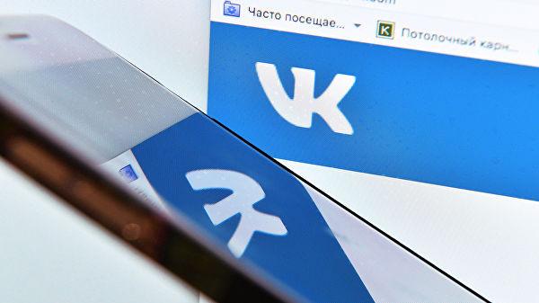 Хакеры устроили сбои в соцсети «ВКонтакте»