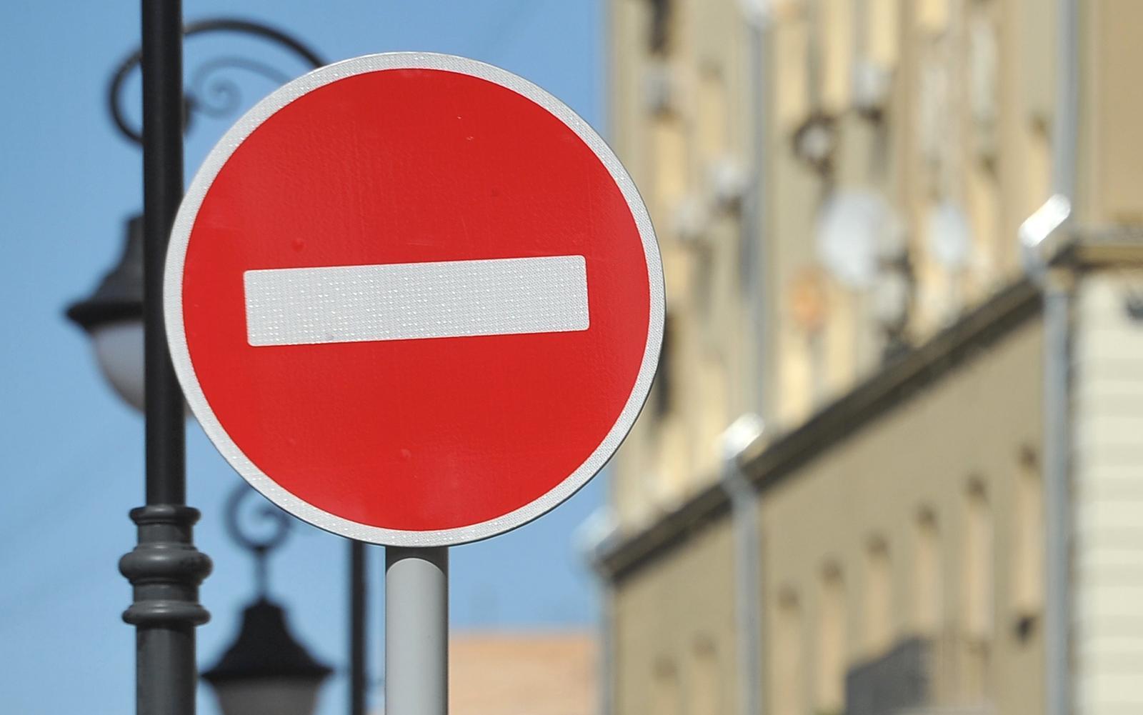 В Крыму на два дня ограничат движение транспорта – где и когда
