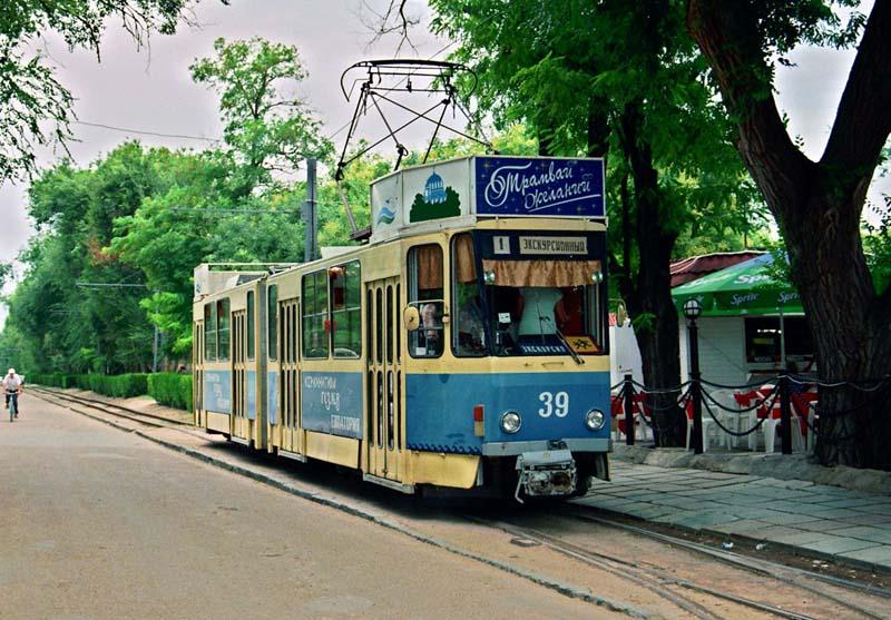Трамвай желаний в Евпатории попал в ТОП романтичных мест для поцелуев