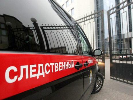Следком проводит проверку по факту гибели молодого туриста в Крымских горах