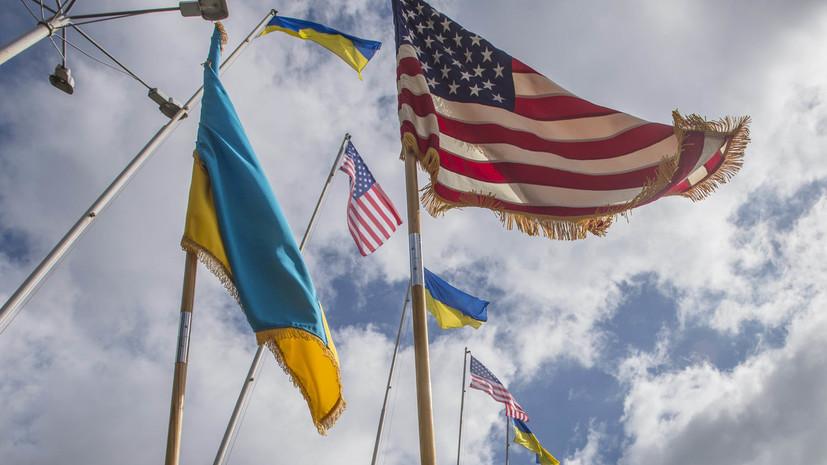 США выделит миллион долларов на восстановление двух военных госпиталей на Украине
