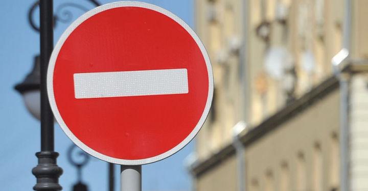 В центре Севастополя ограничили движение для всего транспорта