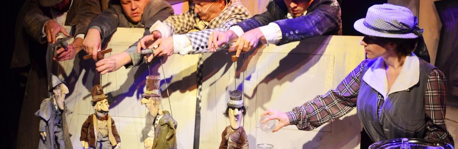 В Симферополе покажут кукольный спектакль для взрослых