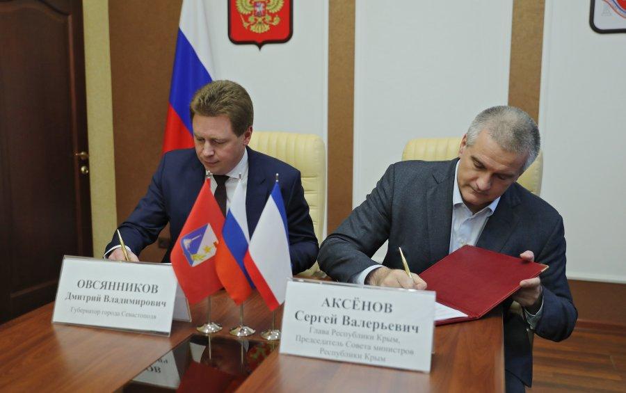 Крым и Севастополь подписали соглашение о границе