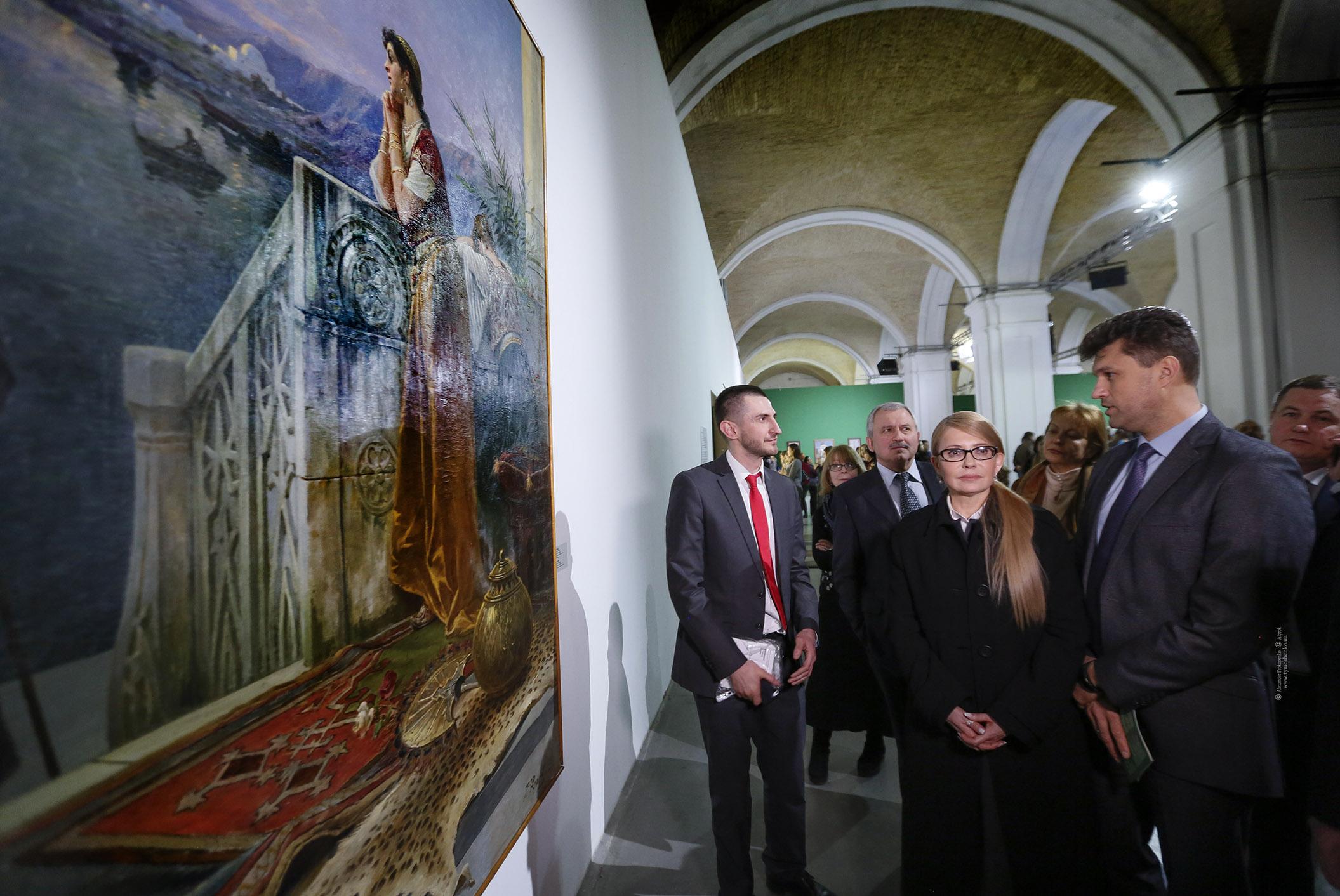 Тимошенко призвала готовиться к «возвращению Крыма» Украине