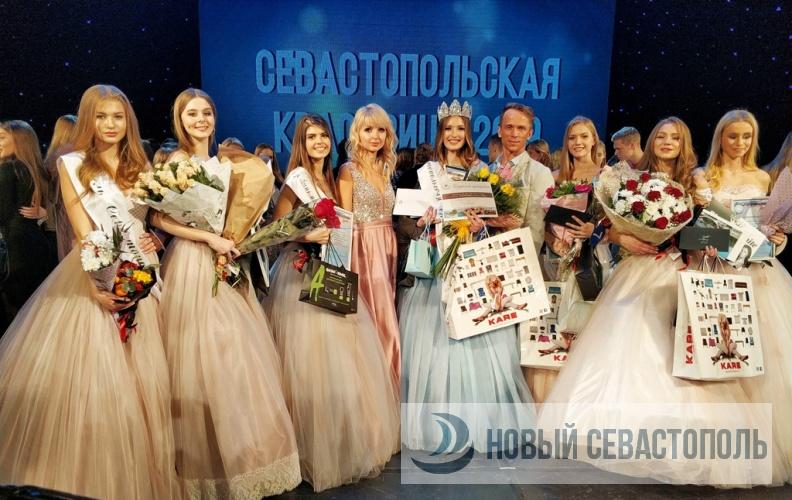 Севастопольской красавицей 2019 года стала 18-летняя студентка