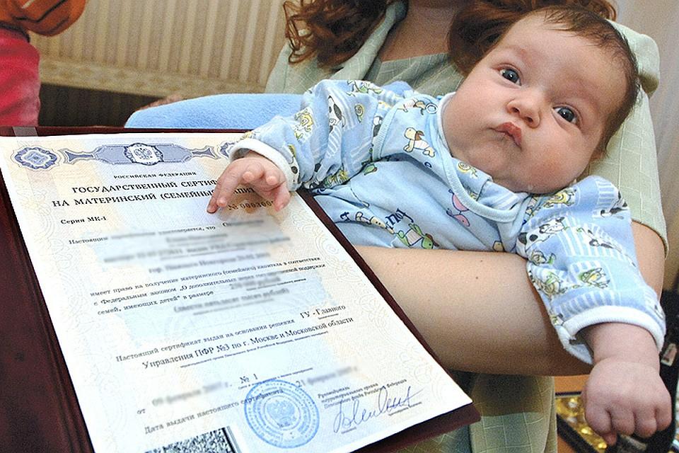 В Крыму три женщины подозреваются в мошенничестве с материнским капиталом