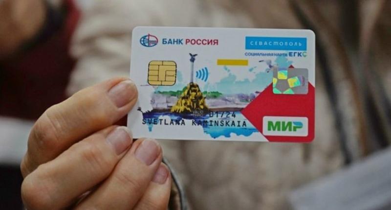 Вся правда и ложь о ЕГКС в Севастополе
