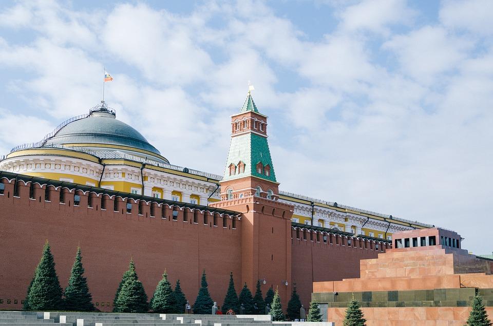 ФСО сообщила о закрытии мавзолея Ленина