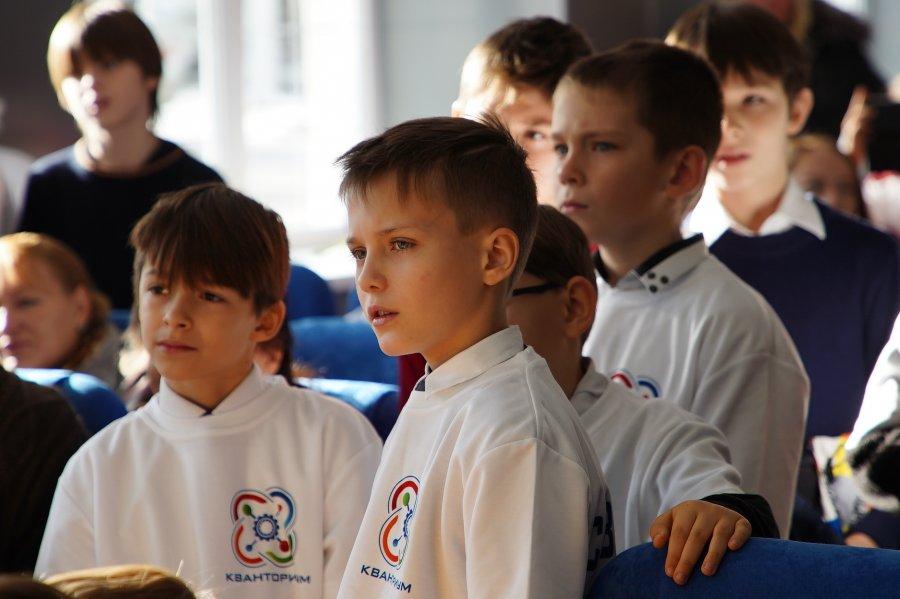В севастопольском «Кванториуме» открыли обсерваторию