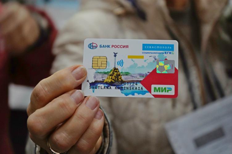 Севастопольцев призывают активнее сдавать документы на получение персонифицированных ЕГКС