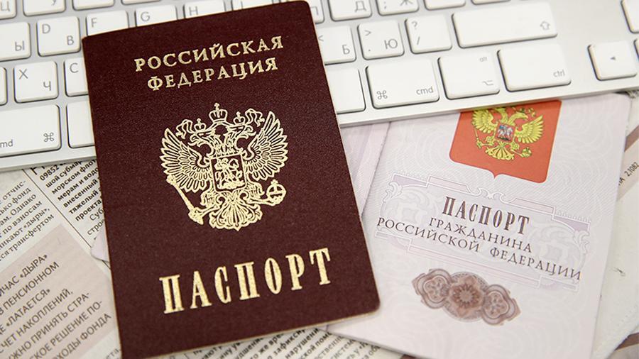 Севастопольцы, не получившие гражданство РФ, могут пройти дополнительную проверку