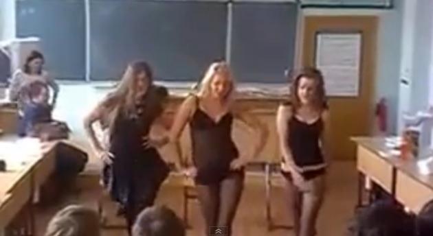 «И приватные танцы для отдельных парней»: школьницы станцевали стриптиз для класса на 23 февраля