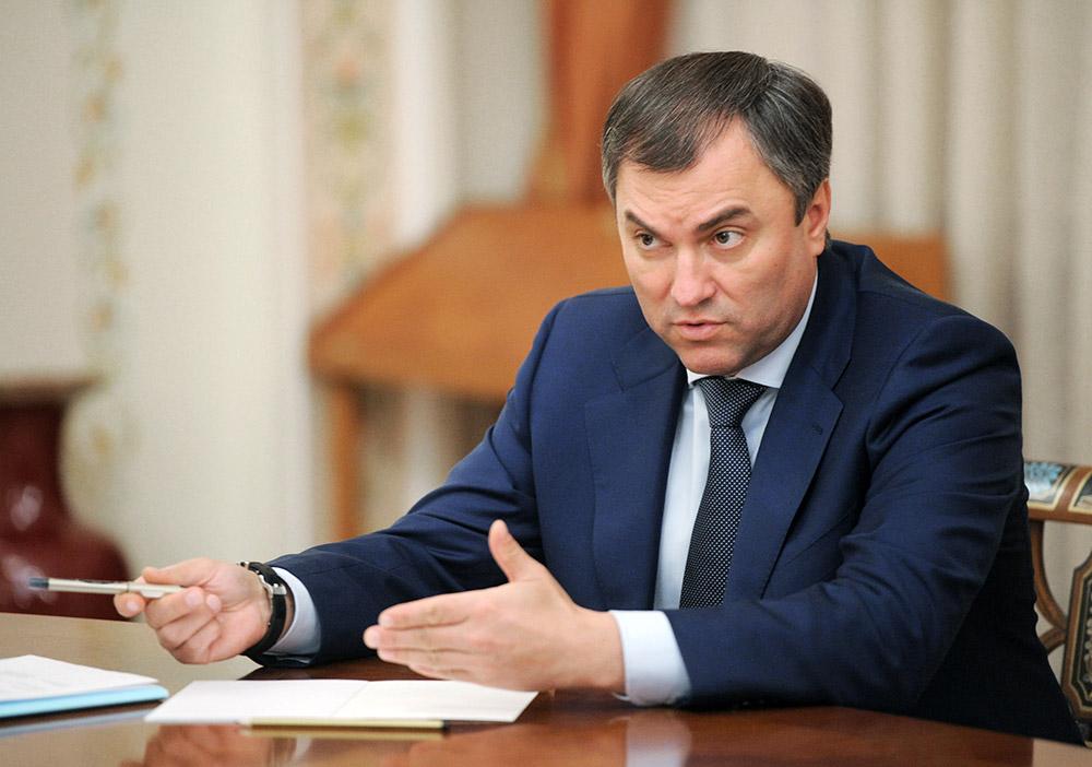На Украине ввели санкции против главы Госдумы РФ