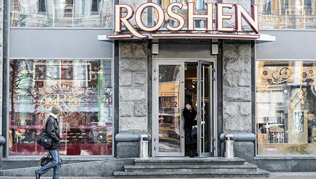 В центре Киева загорелся магазин Roshen