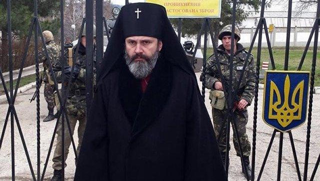 Задержанного в Крыму священника «новой церкви» освободили