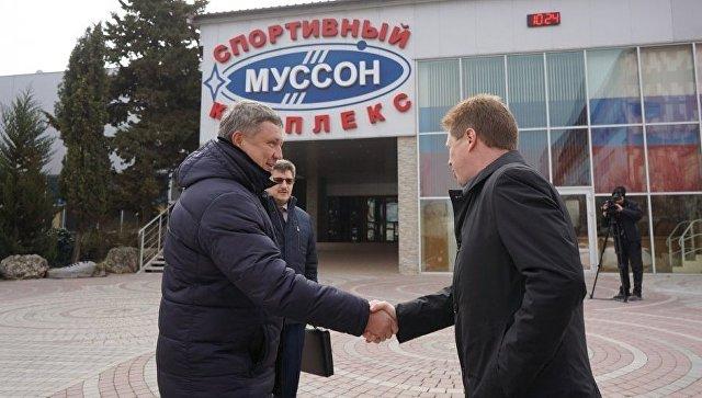 В Севастополе открывается спорткомплекс ТЦ Муссон