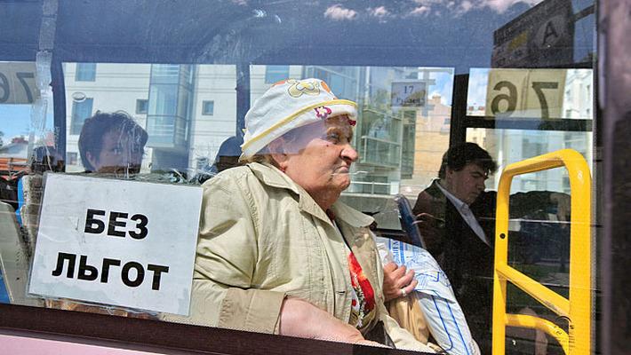Севастопольские пенсионеры заплатят за бесплатный проезд