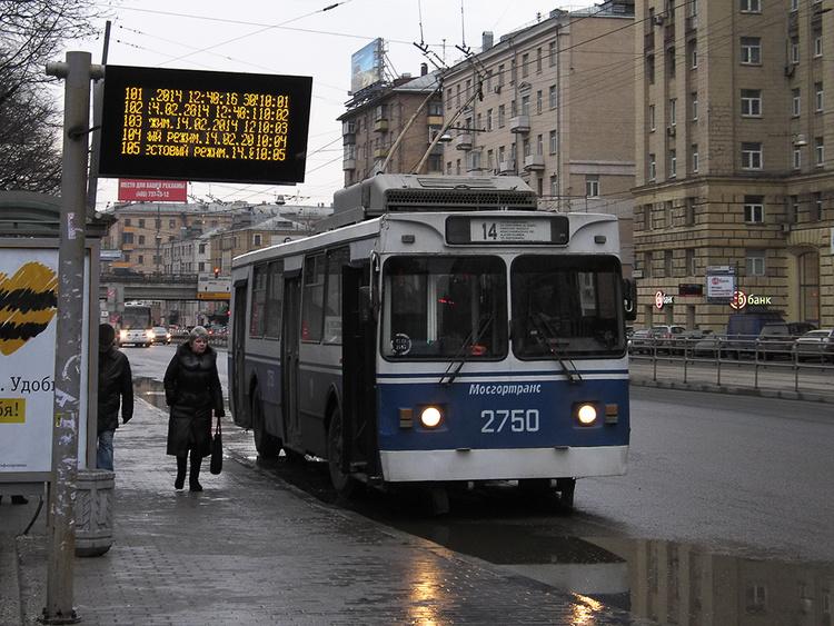 В Севастополе на остановках монтируют электронные табло с временем прибытия транспорта