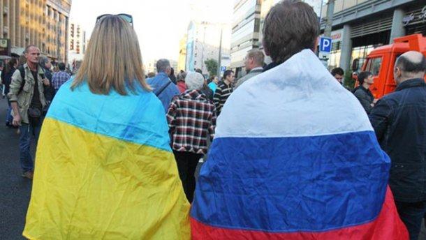 77% украинцев хорошо и очень хорошо относятся к россиянам — соцопрос