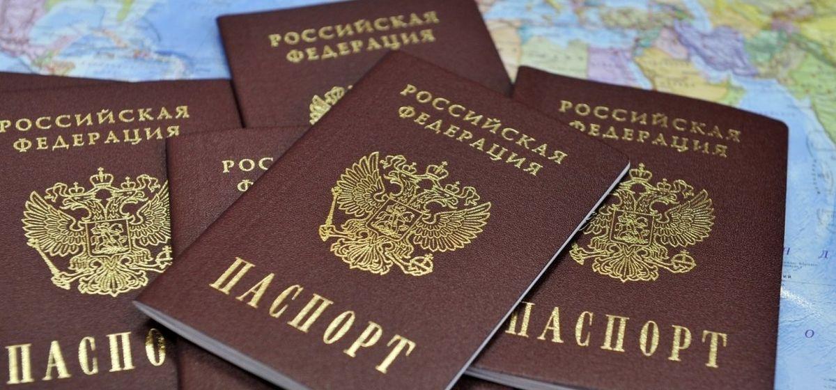 В Крыму задержан украинец, обещавший за 10 тыс долларов оформить российское гражданство