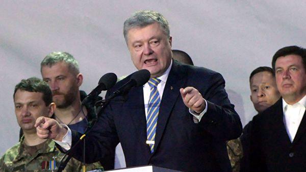 Порошенко готов был отказаться от Крыма ради ЕС