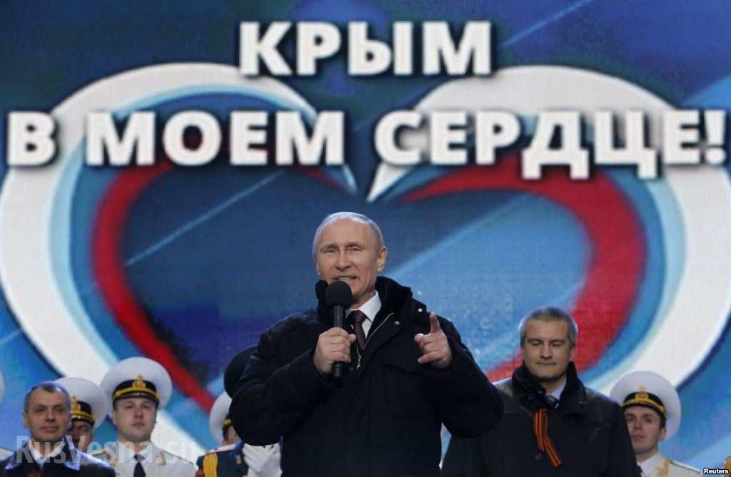 Стало известно, где Путин отметит пятилетие воссоединения Крыма с Россией
