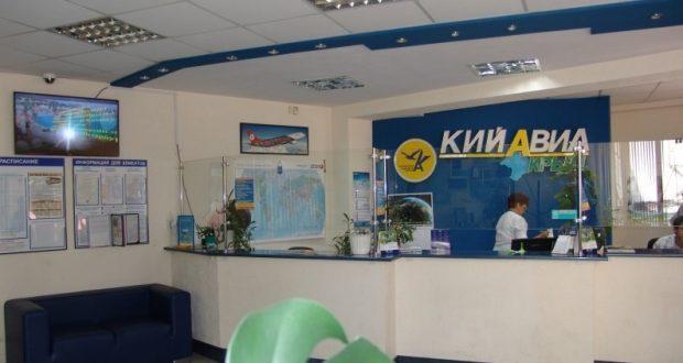 На Украине женщину-кассира будут судить за продажу авиабилетов на рейсы из Симферополя