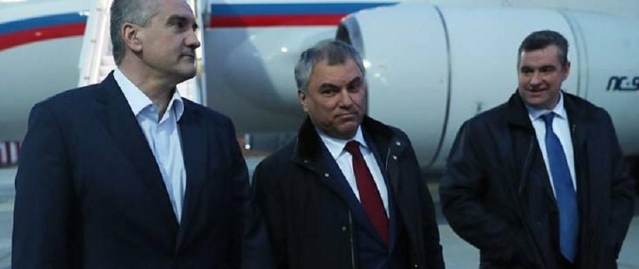 В Крым прибыли депутаты Госдумы России
