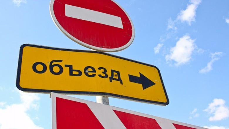 На праздники в Севастополе вводят временное ограничение движения – перечень участков и улиц