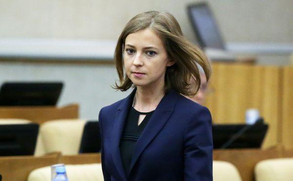 Поклонская рассказала о своих сбережениях в иностранном банке