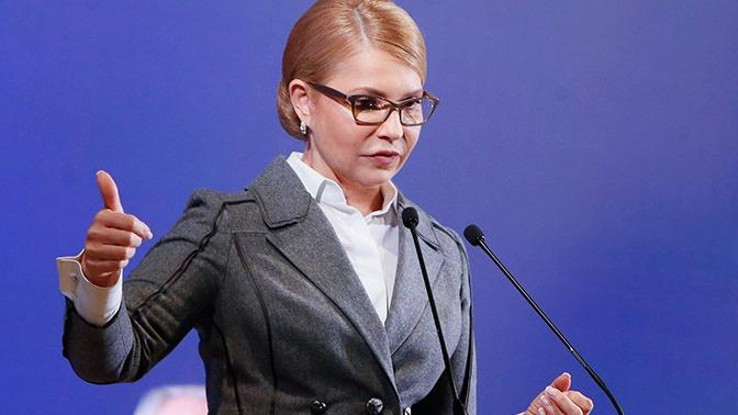 Тимошенко объяснила, почему Киев сдал Крым без боя