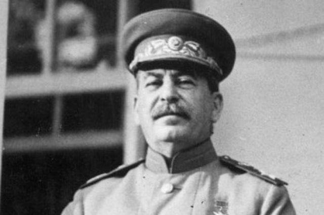 Документ о переименовании Севастополя с подписью Сталина выставят на торги во Франции