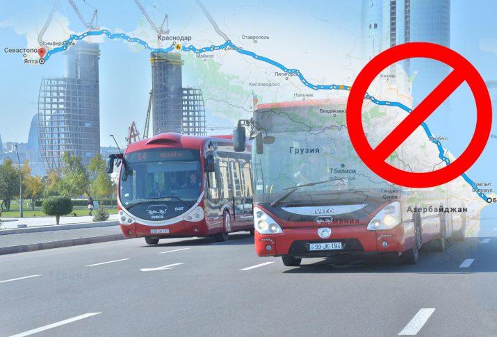 Рейса Баку-Ялта не будет