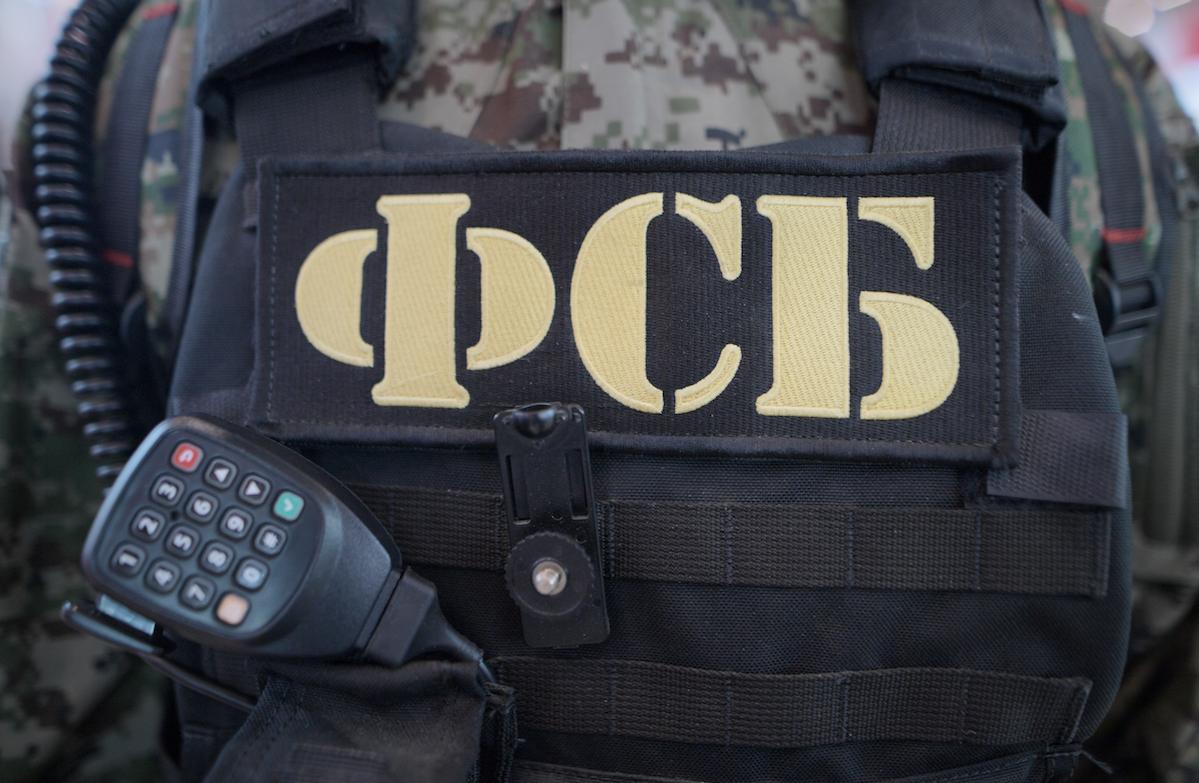 Майор ФСБ Крыма признался в сбыте наркотиков
