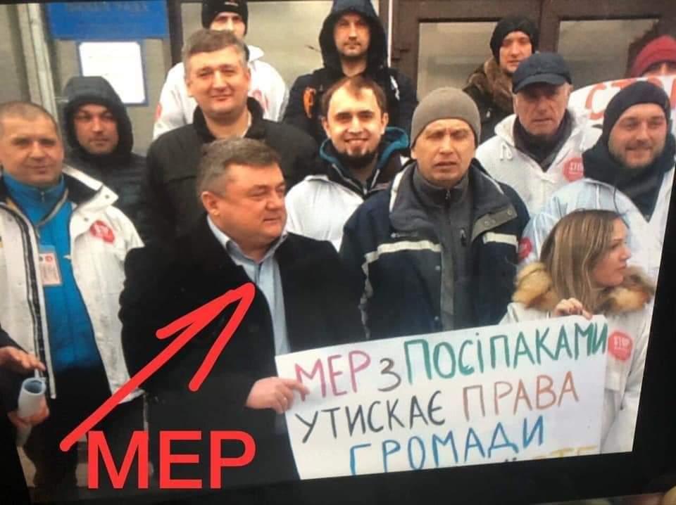 Украинский мэр пришёл на митинг против себя и его никто не узнал