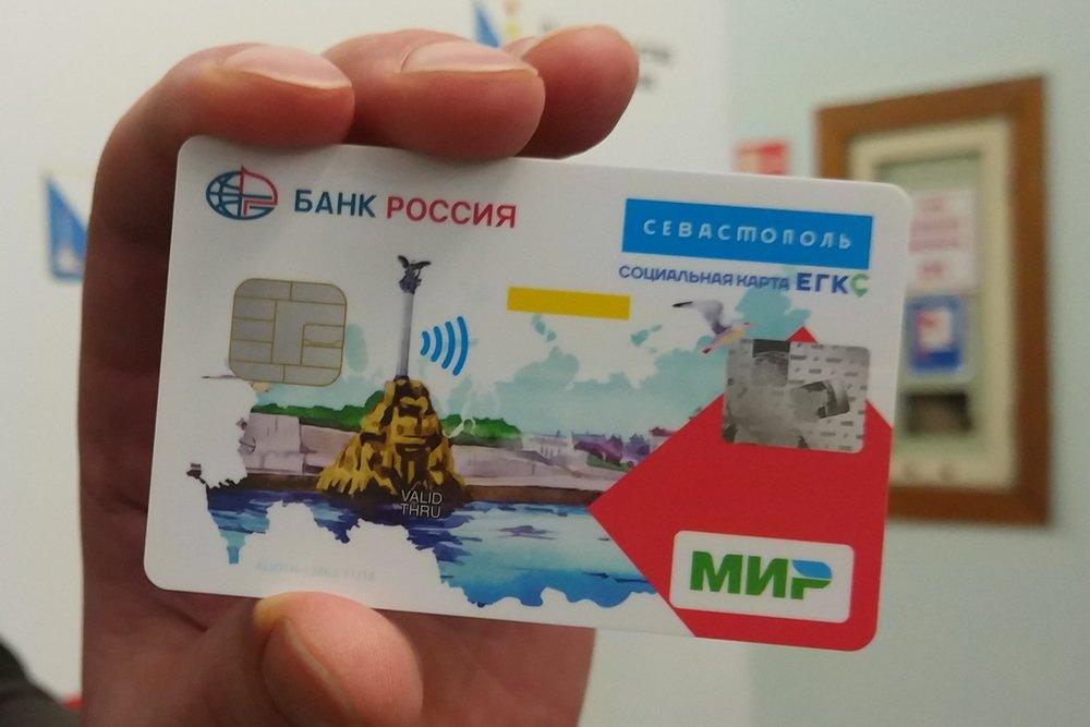 В Севастополе введут ЕГКС для студентов
