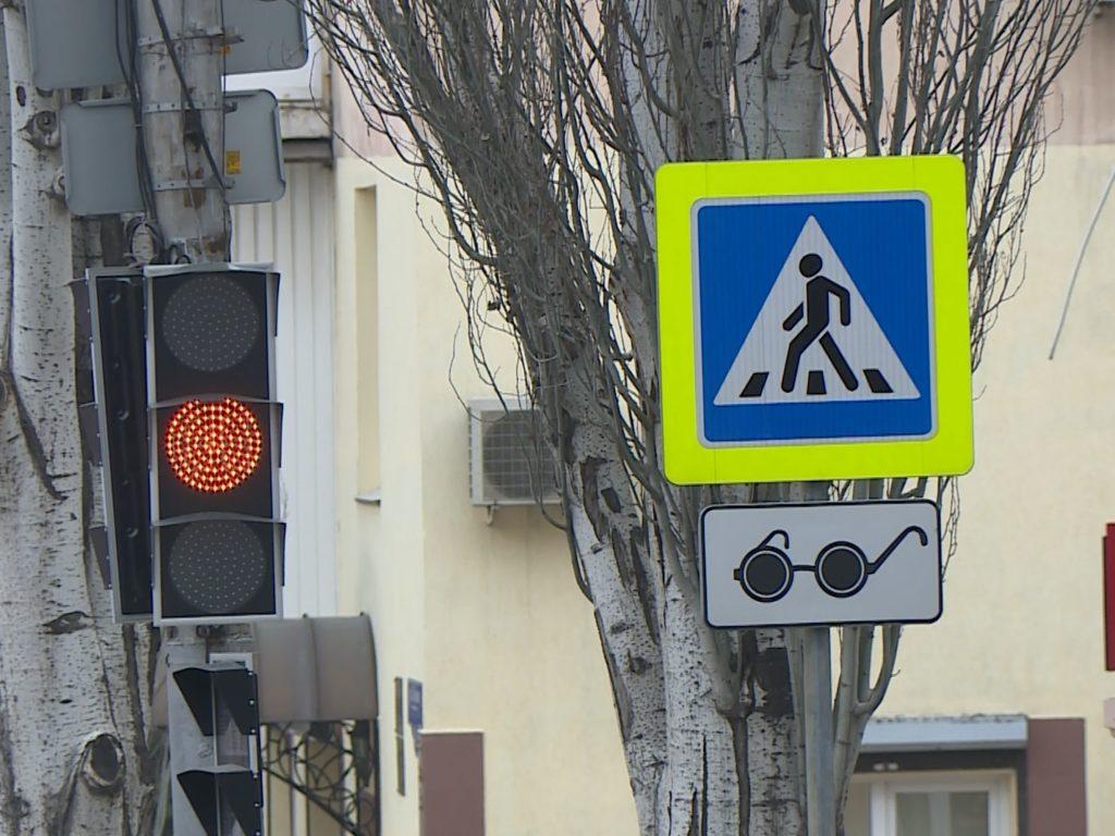 В Севастополе появится новая остановка возле общества слепых