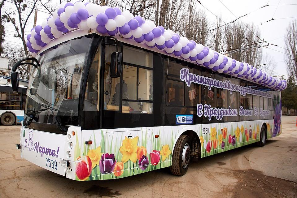 На дороги Симферополя выйдет праздничный троллейбус