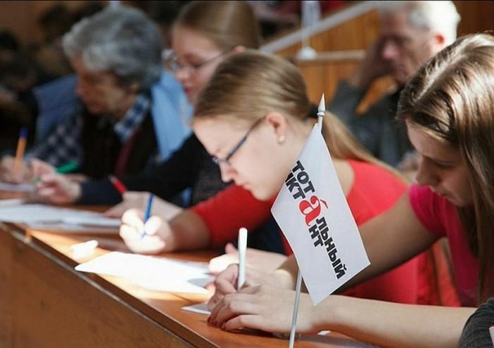 Тотальный диктант в Крыму: в каких городах пройдет, как зарегистрироваться