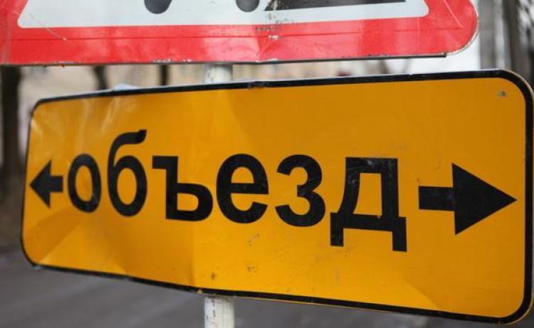 На выходных в Севастополе ограничат движение транспорта в центре города и на трассах