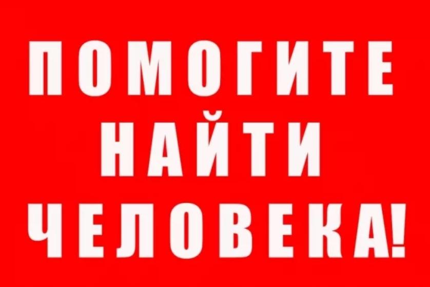 В Крыму разыскивают мужчину, пропавшего вместе с автомобилем