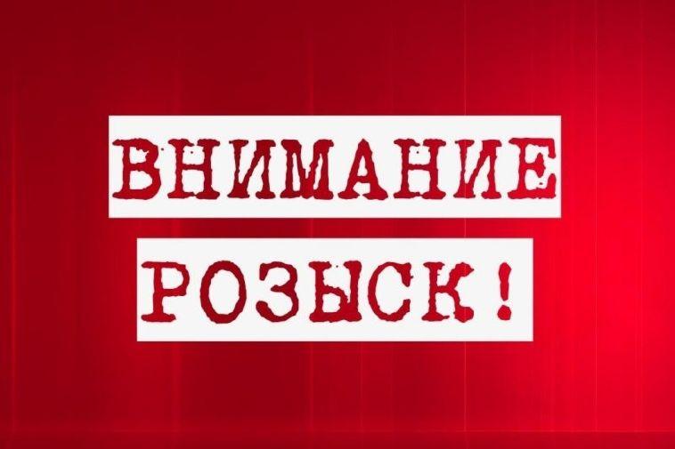 Родственники разыскивают пропавшего 33-летнего крымчанина