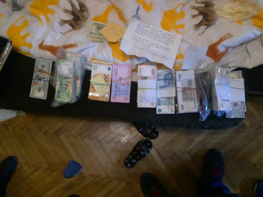 ФСБ «накрыла» ячейку «Свидетелей Иеговы» в Ялте